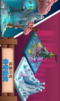 幻想熔炉失落帝国正常版v1.12.3 中文版