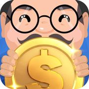 热血首富快速赚钱版v1.4.0 最新版