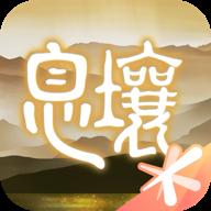 妄想山海test服v0.2.10.0 newest版