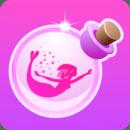 缘分漂流瓶appv1.0.0 手机版