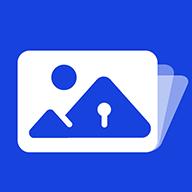 暗盒相册管家appv1.0.0 安卓版