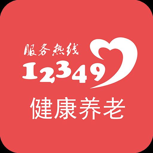 汝州养老appv1.1.4 最新版