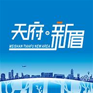 天府新眉appv1.3.0 最新版