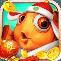 大神捕鱼刷金币版v1.0.3.0.0 免费版