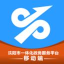 沈阳政务服务网v1.0.10 最新版