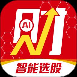 微财讯appv7.7.1 最新版