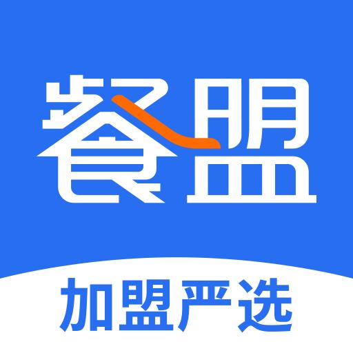 餐盟严选app(餐饮加盟)v1.5.4 最新版