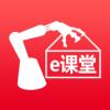 智造e课堂appv1.0.3 最新版