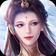 仙恋九歌满V版v1.3.3 免费版