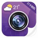 今日水印打卡相机v3.23 手机版