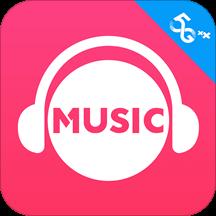 咪咕音乐视频彩铃appv6.10.5 安卓版