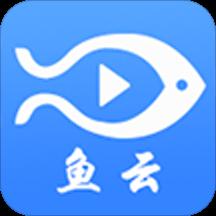 鱼云惠购v0.0.3 最新版