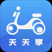 天天享appv3.0.9 最新版