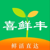 喜鲜丰v1.0 手机版