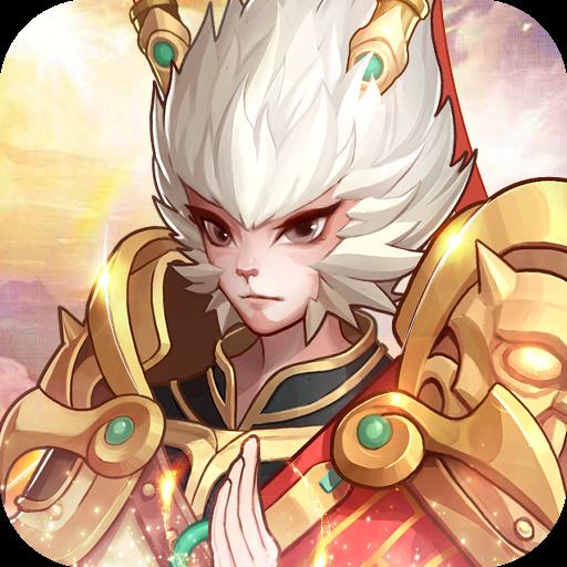 灵剑西游v1.0.0 最新版