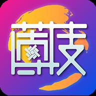 薄技appv1.0.5 最新版