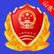 山东省市场监督管理局appv1.2.4 官方版