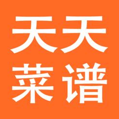天天菜谱大全ios版v1.0.4 最新版