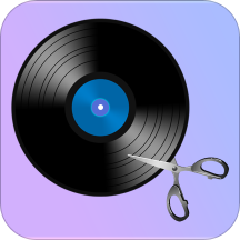 手机音频剪辑v1.0 最新版
