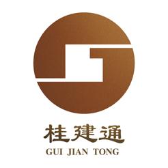 桂建通工人端苹果版v1.9.1 官方版