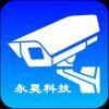 永昊科技监控app