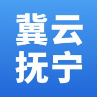 冀云抚宁v1.4.5 官方版