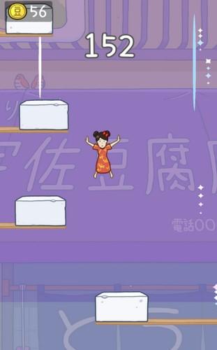 豆腐女孩3v0.1.0 苹果版