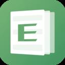 Excel表格制作器v3.3 最新版