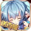 雷霆少女战队v4.0 official版