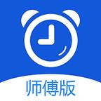 滴答师傅app
