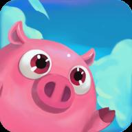 粉嫩乳猪v1.3 最新版