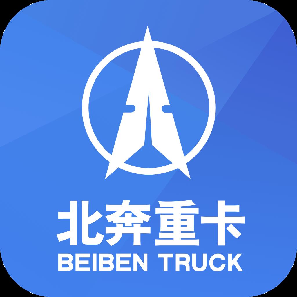 北奔E智行appv1.0 官方版