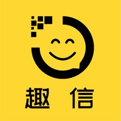 北斗趣信iOS版v1.0 苹果版