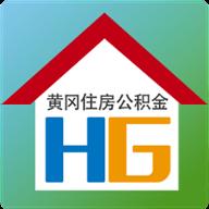 黄冈住房公积金appv4.3.6 最新版