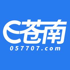 E苍南app苹果版v2.3 最新版
