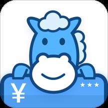 马上记账appv1.5.0 最新版