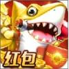 大富翁电玩捕鱼红包版v8.56 newest版