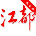 江都住建局移动办公appv2.4 官方版