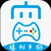 骏游盒子appv1.5 最新版