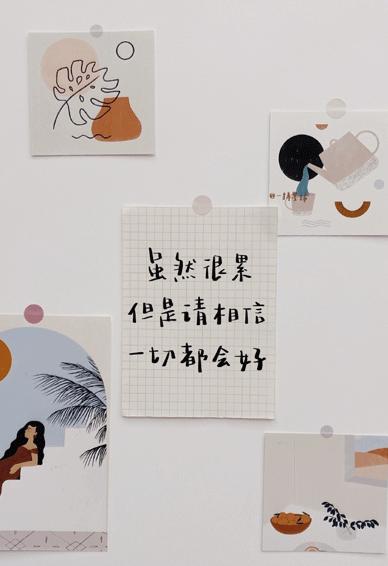 可爱的文字手帐壁纸手绘 别让任何人打乱