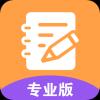 作业学霸appv1.0.0 最新版