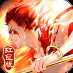 魔童红包版v2.0.32 最新版