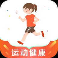走步健康v2.0.1 最新版
