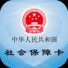人社一体化appv4.2.0.181203 newest版