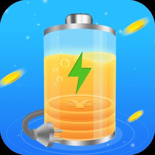 充电来赚钱v2.1.0 最新版