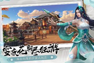 下一站江湖纯阳剑圣流新手村怎么玩 纯阳剑圣流开局攻略