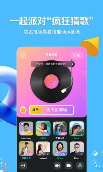 手机QQ最新版下载v8.4.5 安卓版
