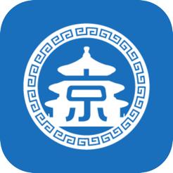 京企走出去综合服务系统v1.2.8 安卓客户端
