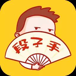 段子大全appv3.0.5 最新版