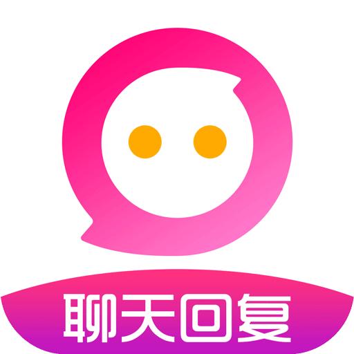 cp恋爱聊天神器v1.0.0 最新版